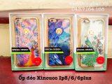 Ốp dẻo Xincuco hình công cho Iphone