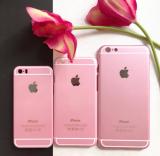 Ốp lưng Iphone 6 giả 6s/ 6s plus