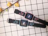 Đồng hồ thông minh G900A