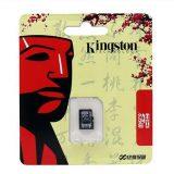 Thẻ nhớ Kingston Micro  4GB