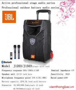 Loa kéo di động JBL J1203