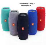 Loa bluetooth Charge 3