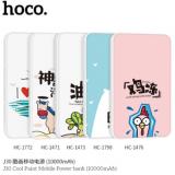Sạc dự phòng Hoco J30